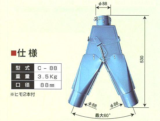 笹川農機左右切替器2